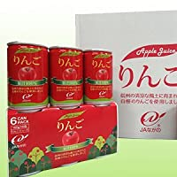 JA全農長野 JAながの(みゆき)りんごジュース 1箱×(160g×30本)