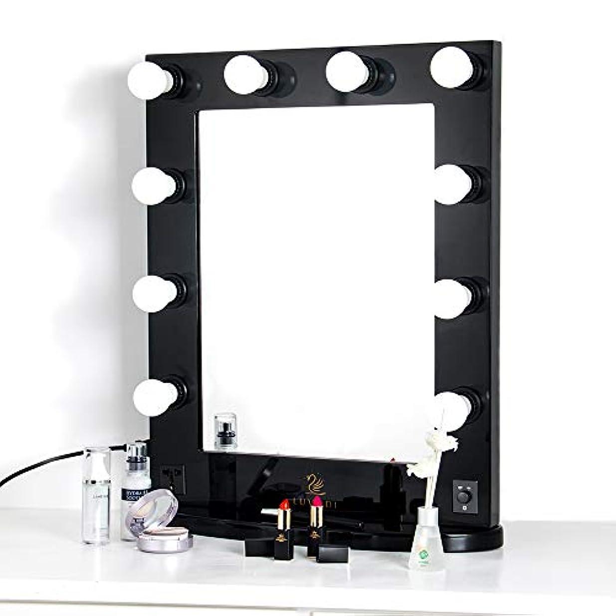 戦士ピストル同行LUVODI ハリウッドミラー化粧鏡の女優ミラー化粧鏡化粧鏡壁掛けデスクが無段階調光デスクトップミラー大きな木製の2Way(ブラック)の光を主導しました ブラック