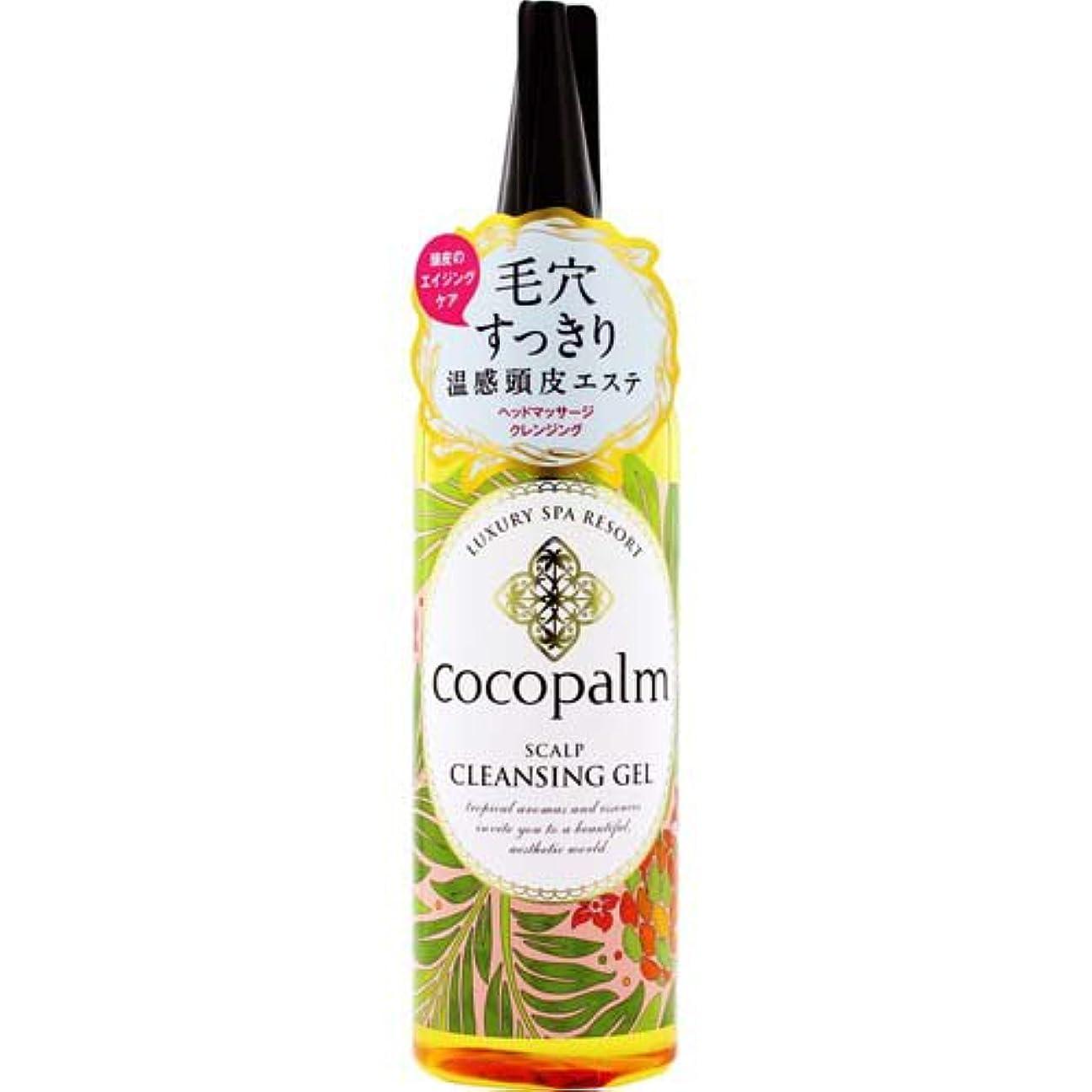ミンチ食事を調理する合成ココパーム ホットCLG150ml