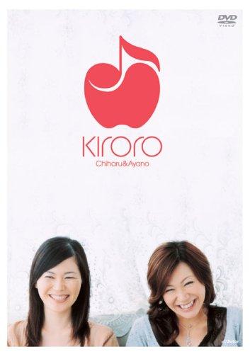 「Kiroro/未来へ」は中3の時に書いた曲?!感動秘話に涙!歌詞に込められた想いとは?動画あり♪の画像