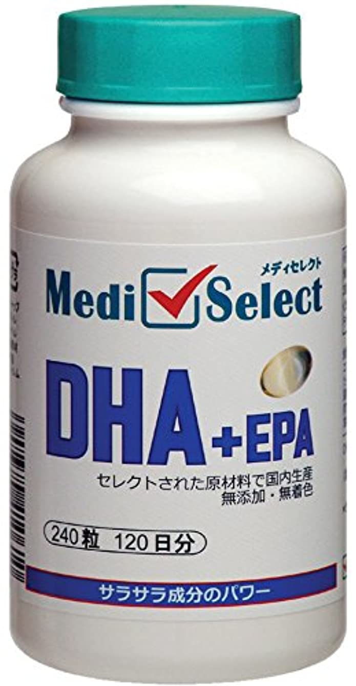 どきどき図書館スタイルメディセレクト DHA+EPA 240粒(120日分)【お徳用】