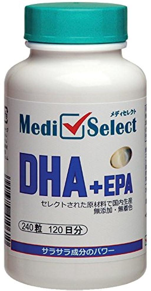 勇気クスコ苦いメディセレクト DHA+EPA 240粒(120日分)【お徳用】