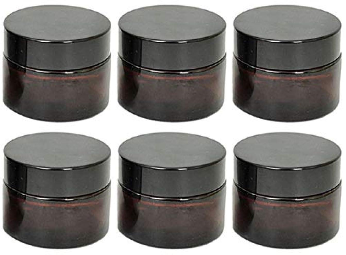 シリーズ他にリンスアロマ保存容器 遮光容器 クリーム容器 10g 遮光 アロマ 保存 容器 遮光瓶 ガラス製 内フタ付き 詰め替え 便利 コンパクト 軽量 6個セット ブラウン