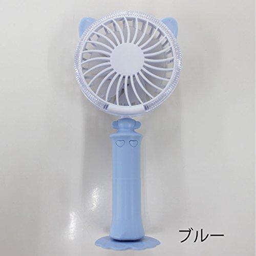 おしゃれなハンディ扇風機 ブルー ハンディファン ねこ扇風機...