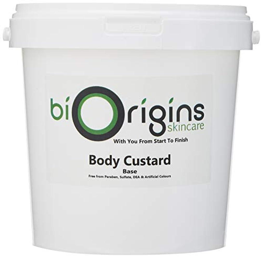 恐れる時々香ばしいBody Custard - Natural - 1Kg