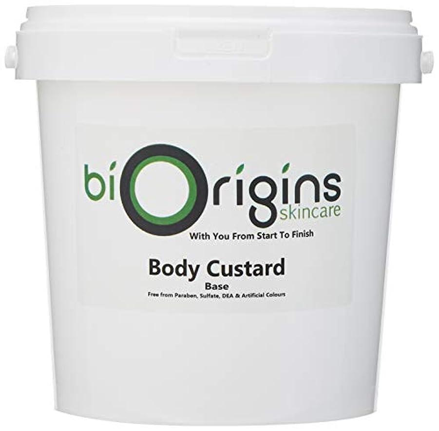 貨物酸素郵便局Body Custard - Natural - 1Kg