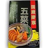国産野菜「五菜漬」(大根、きゅうり、にんじん、みょうが、山ごぼう)【お漬け物】【めし友】【通販】【漬物】