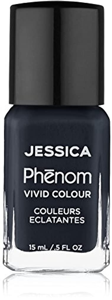 デコレーション注釈を付けるの中でJessica Phenom Nail Lacquer - Caviar Dreams - 15ml/0.5oz