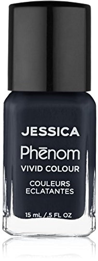 コミュニケーションワーディアンケースフェリーJessica Phenom Nail Lacquer - Caviar Dreams - 15ml/0.5oz