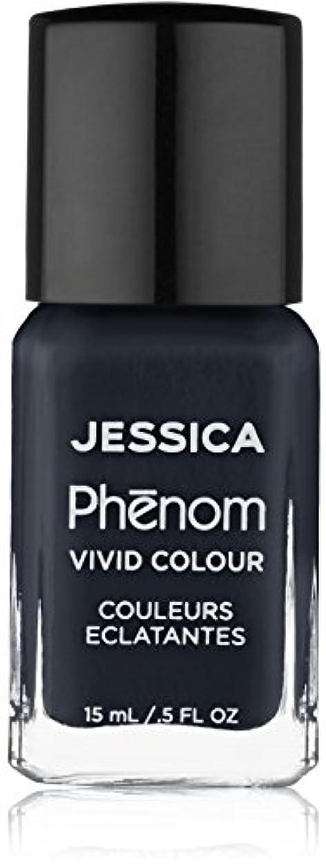 木製休み鳩Jessica Phenom Nail Lacquer - Caviar Dreams - 15ml/0.5oz