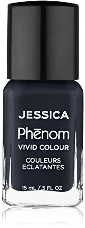 添加剤唯一海上Jessica Phenom Nail Lacquer - Caviar Dreams - 15ml/0.5oz