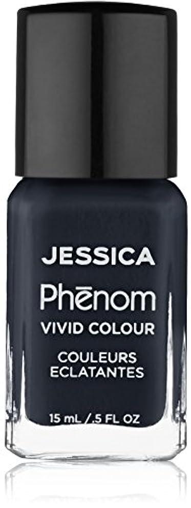 到着する勝利した虚弱Jessica Phenom Nail Lacquer - Caviar Dreams - 15ml/0.5oz