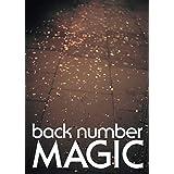 【早期購入特典あり】MAGIC(初回限定盤A)(DVD付)【特典:内容未定】