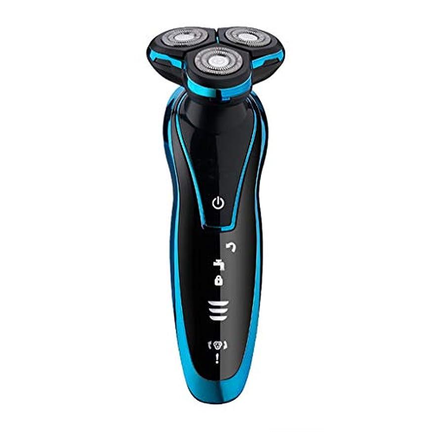 ハブブ赤道特徴づけるメンズ電気シェーバー、USBコードレス防水バリカン、ホーム多機能鼻毛/コーナートリム、ギフト