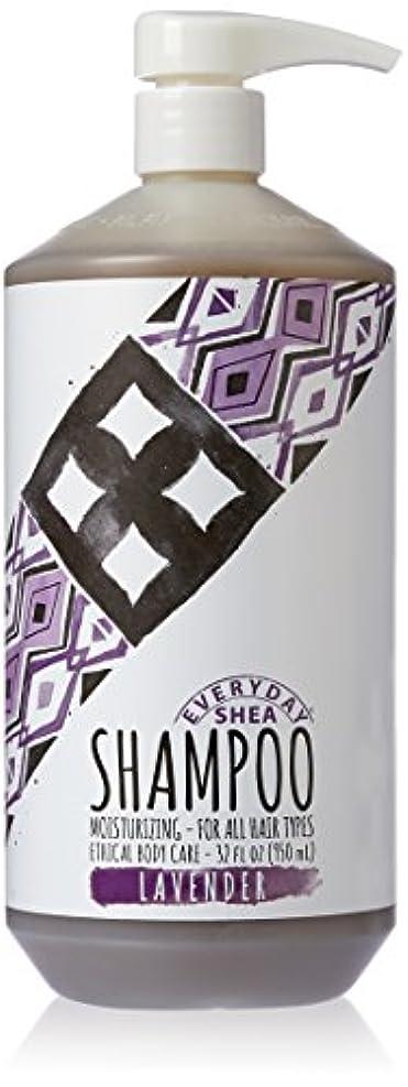 線チェリーオークAlaffia - Everyday Shea 保湿シャンプー ラベンダー - 32ポンド