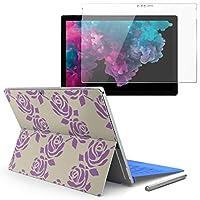 Surface pro6 pro2017 pro4 専用スキンシール ガラスフィルム セット 液晶保護 フィルム ステッカー アクセサリー 保護 バラ 花 紫 012481
