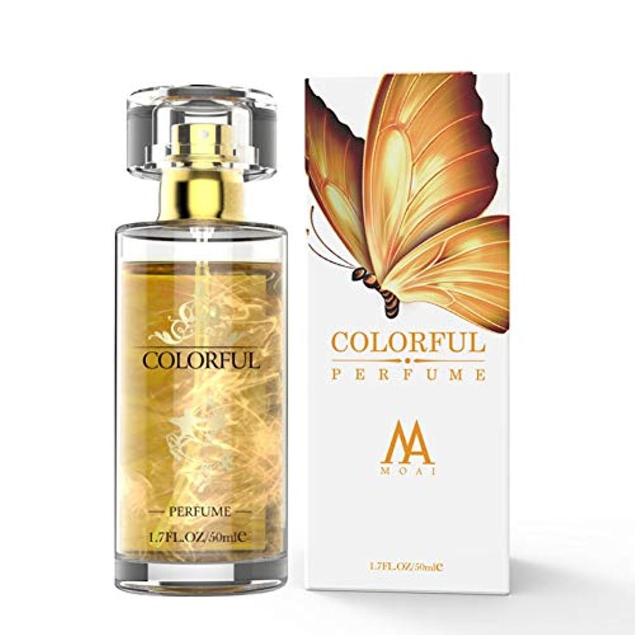 うっかりパイプラインレンチDkhsyフェロモン香水いちゃつく香水男性ボディスプレーの浮気の香水女性の媚薬香水