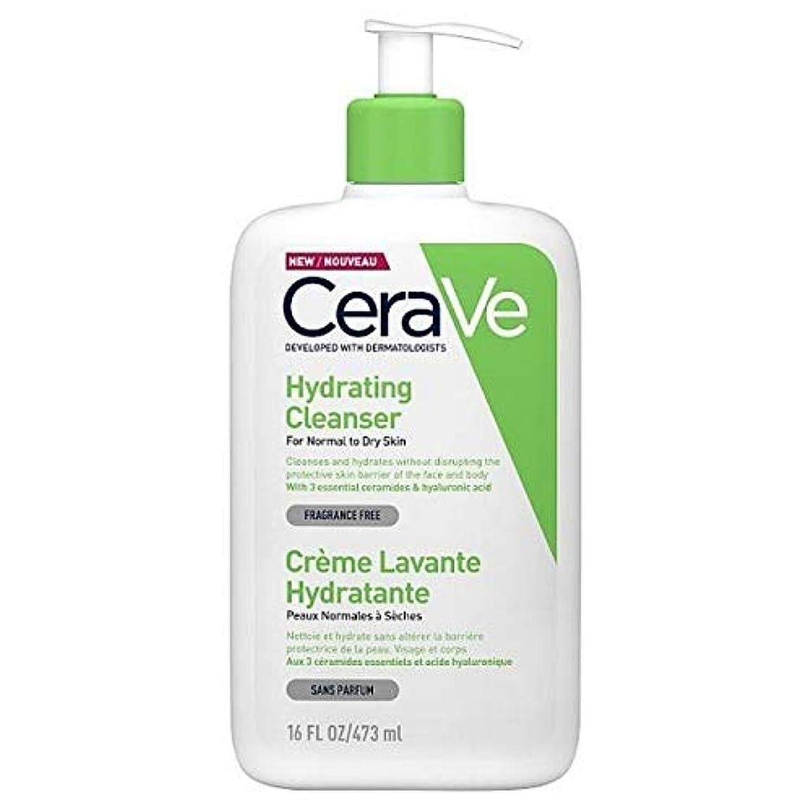 お手入れペナルティ計算可能[CeraVe] Cerave水和クレンザー473ミリリットル - CeraVe Hydrating Cleanser 473ml [並行輸入品]