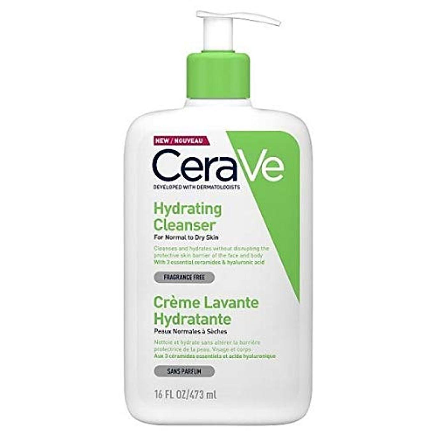 気晴らし広告する自分のために[CeraVe] Cerave水和クレンザー473ミリリットル - CeraVe Hydrating Cleanser 473ml [並行輸入品]
