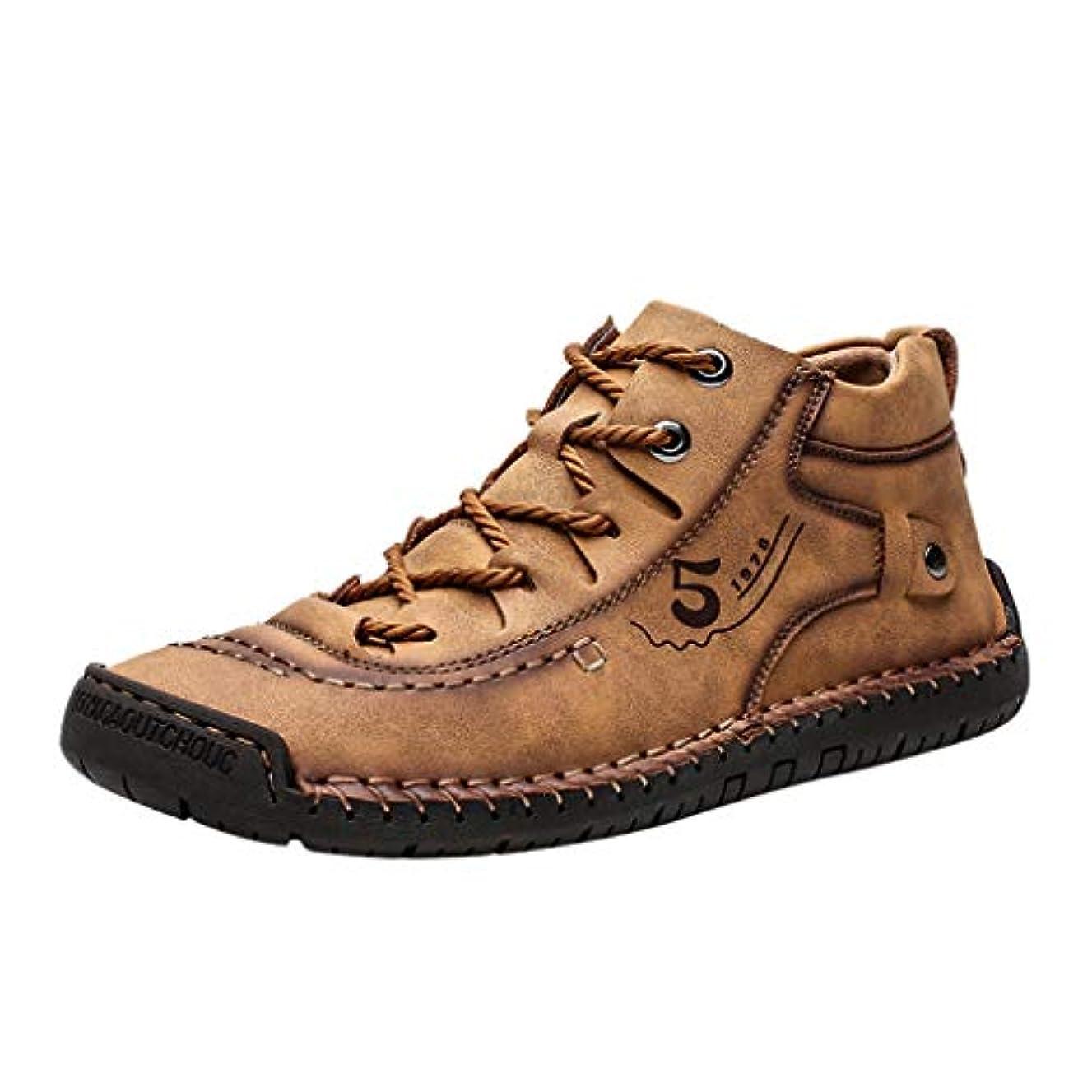 広い公園褐色Lefthigh アウトドア メンズ 通気性 フラット プラス ベルベット ブーツ ハイキングシューズ カジュアル 快適 バックパッキングブーツ