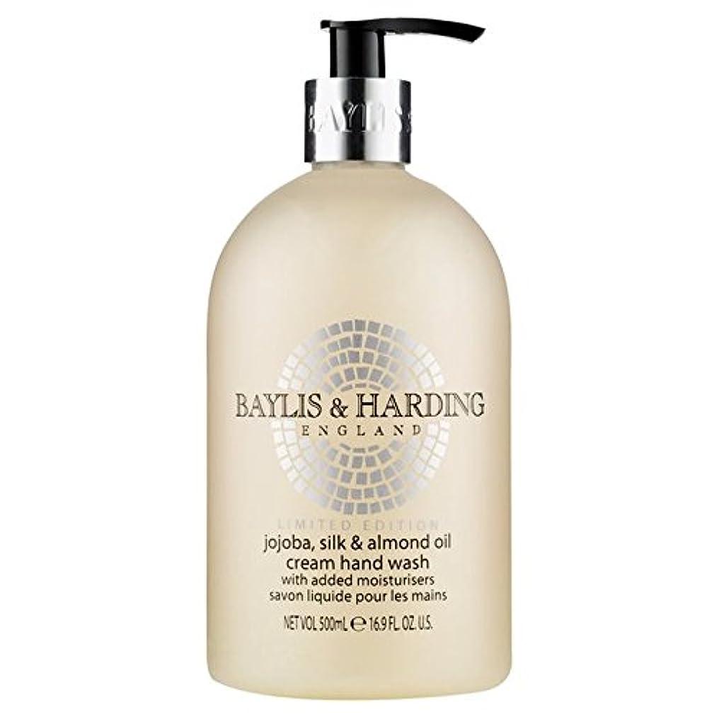 硫黄めまい症状Baylis & Harding Jojoba, Silk & Almond Oil Hand Wash 500ml (Pack of 6) - ベイリス&ハーディングホホバ、シルク&アーモンドオイルハンドウォッシュ500ミリリットル x6 [並行輸入品]
