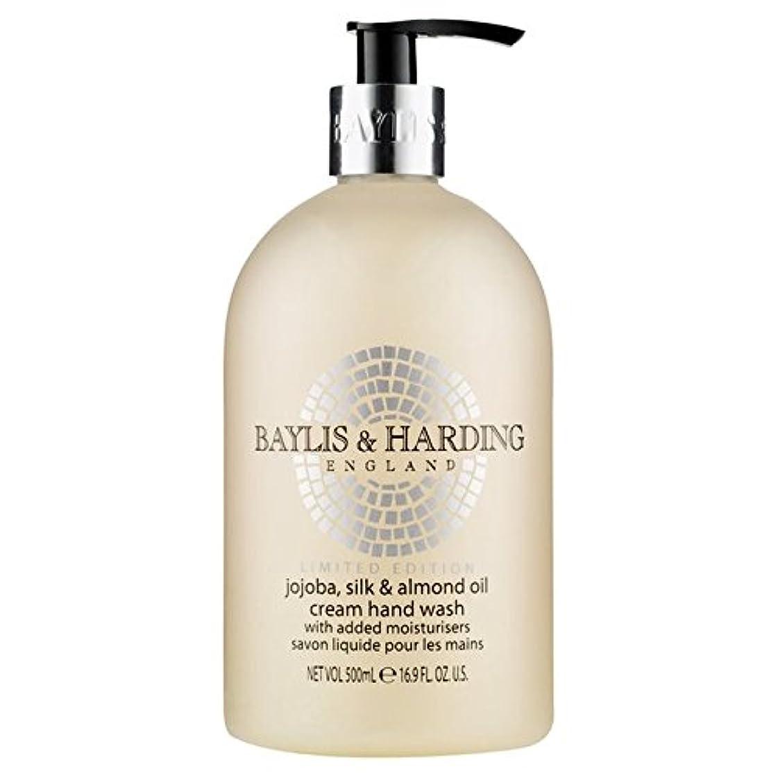 残りましいから聞くベイリス&ハーディングホホバ、シルク&アーモンドオイルハンドウォッシュ500ミリリットル x2 - Baylis & Harding Jojoba, Silk & Almond Oil Hand Wash 500ml (...