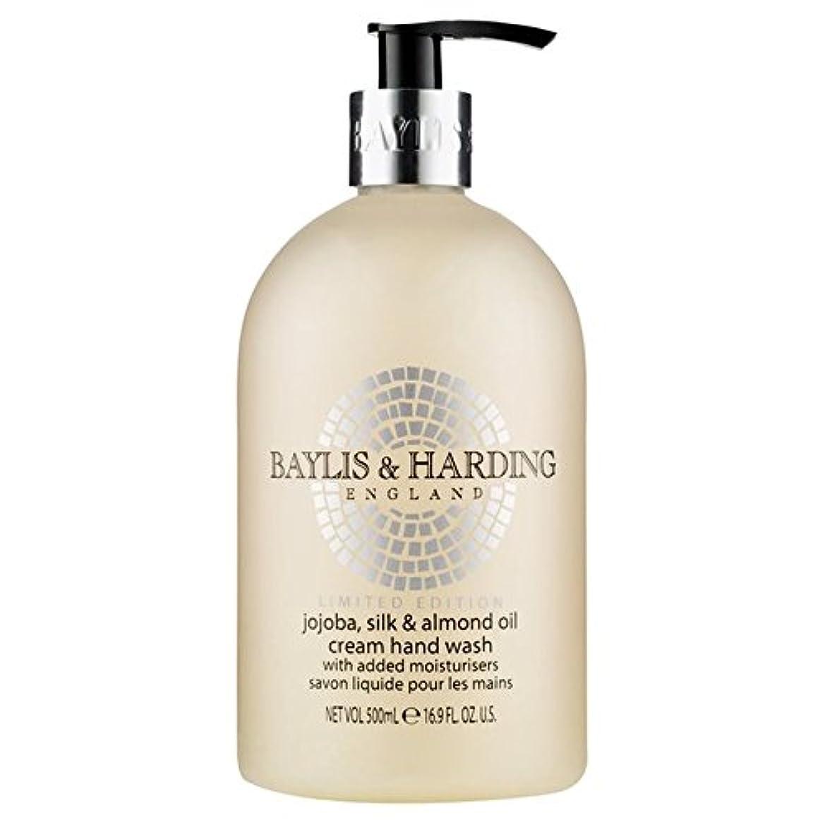 優しい体系的に衛星Baylis & Harding Jojoba, Silk & Almond Oil Hand Wash 500ml - ベイリス&ハーディングホホバ、シルク&アーモンドオイルハンドウォッシュ500ミリリットル [並行輸入品]