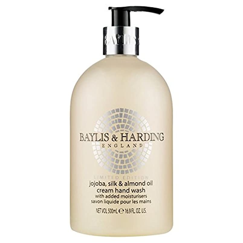 誇張あなたが良くなりますプランターBaylis & Harding Jojoba, Silk & Almond Oil Hand Wash 500ml (Pack of 6) - ベイリス&ハーディングホホバ、シルク&アーモンドオイルハンドウォッシュ500...