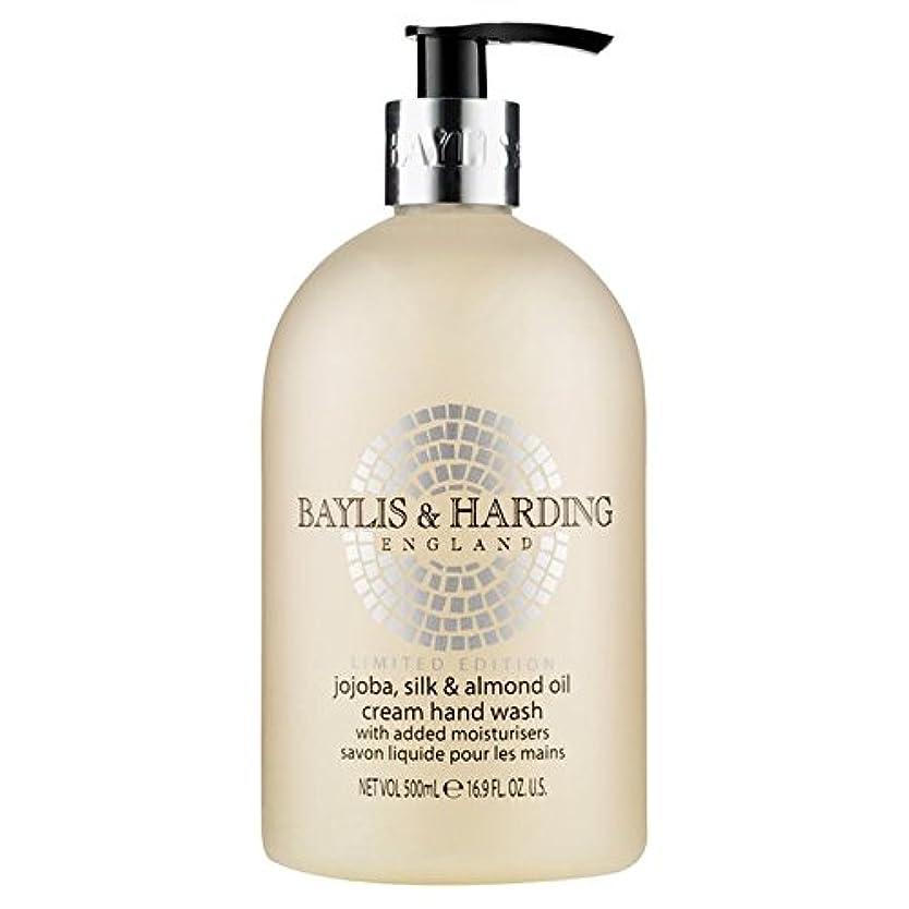 ボタン喉頭責任Baylis & Harding Jojoba, Silk & Almond Oil Hand Wash 500ml - ベイリス&ハーディングホホバ、シルク&アーモンドオイルハンドウォッシュ500ミリリットル [並行輸入品]