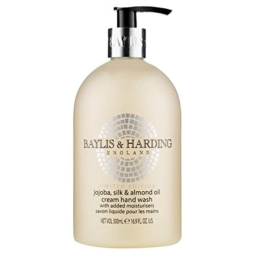 出します実験的謝罪するBaylis & Harding Jojoba, Silk & Almond Oil Hand Wash 500ml (Pack of 6) - ベイリス&ハーディングホホバ、シルク&アーモンドオイルハンドウォッシュ500...