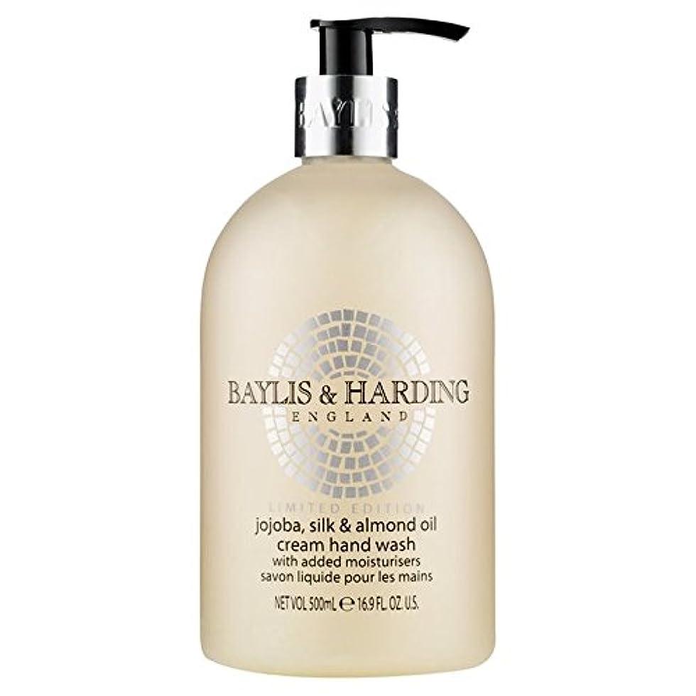 戦闘タクシーできないBaylis & Harding Jojoba, Silk & Almond Oil Hand Wash 500ml (Pack of 6) - ベイリス&ハーディングホホバ、シルク&アーモンドオイルハンドウォッシュ500...