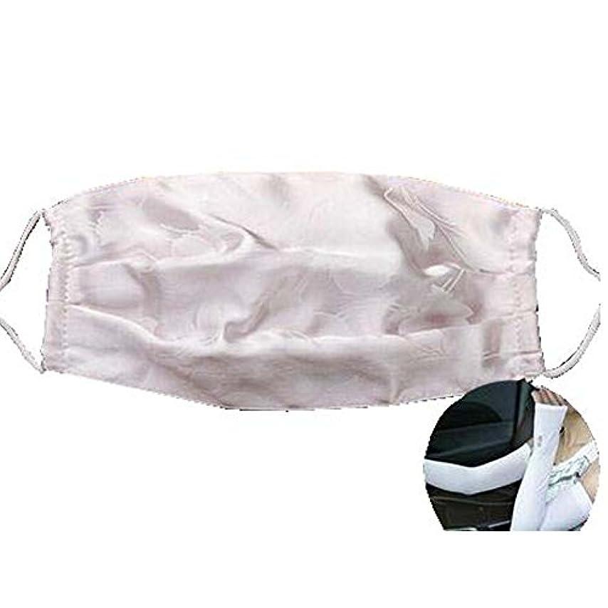 人気のお肉人道的マスクダストマスクアンチ汚染活性化シルクマスクとシルクアームスリーブ