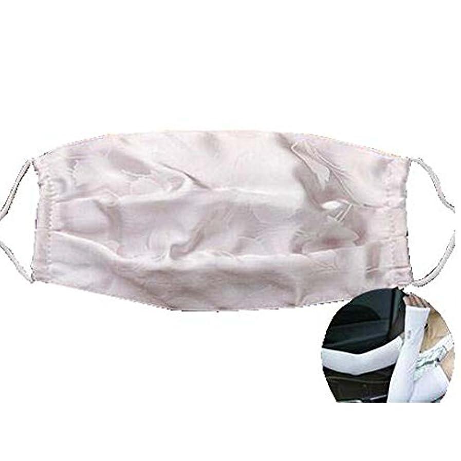 トーン繁栄する空いているマスクダストマスクアンチ汚染活性化シルクマスクとシルクアームスリーブ