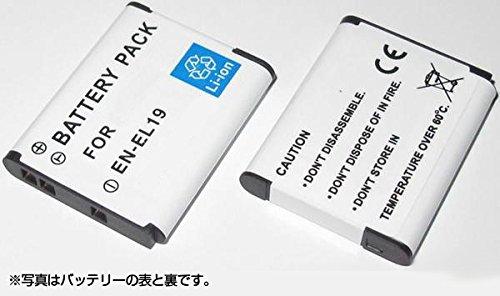 【 バッテリー 単品 】 Nikon EN-EL19 互換 バッテリー COOLPIX S6800 ...