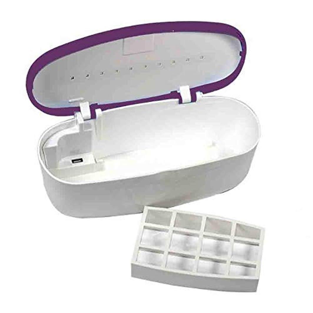 狂う指標十分ではないポータブルネイルアート美容まつげツールインテリジェント消毒ボックス紫外線殺菌クリーニングキャビネットusb充電,Purple