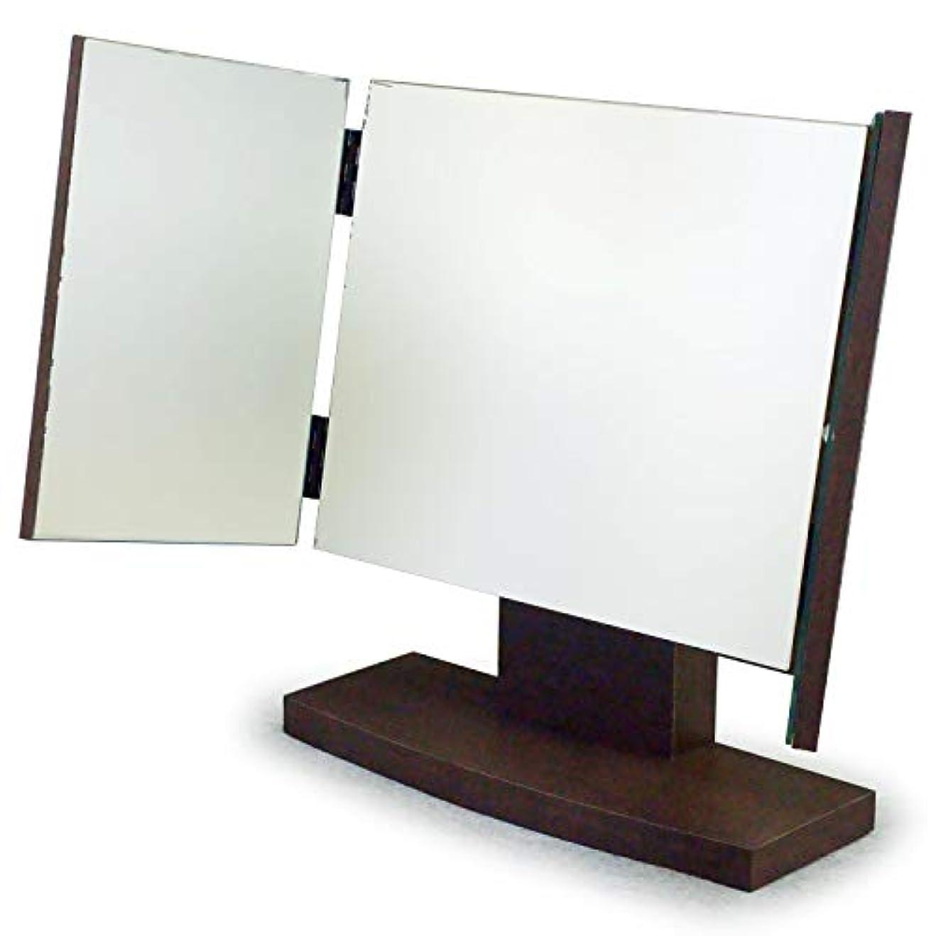 手荷物貢献するボクシング三面鏡 卓上 木製(角度調整機能付)ダーク色