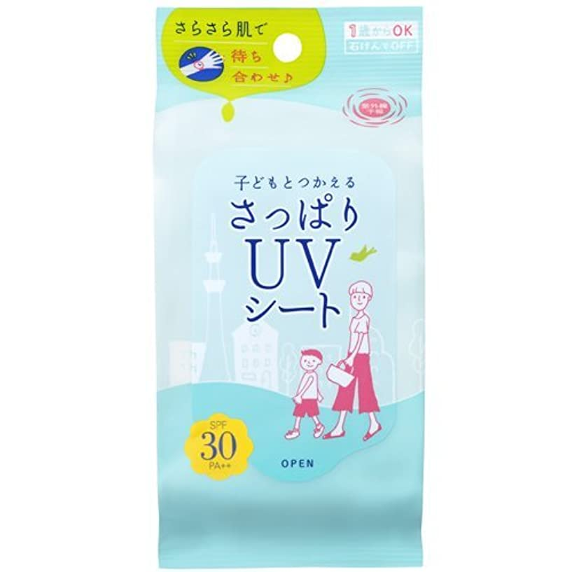 ファイバ用量落胆する石澤研究所 紫外線予報 さっぱりUVシート 30枚入