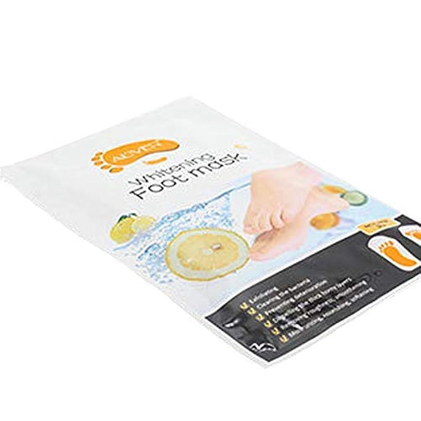 口実旅客小切手ソフトカモミールフット剥離ピーリングスクラブマスク - ベビーフットピール - 角質除去、死んで乾燥肌 - 男性と女性のためのピールマスク - フットピール3パック (Lemon)