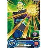 スーパードラゴンボールヒーローズ/PSES-02 ゴワス