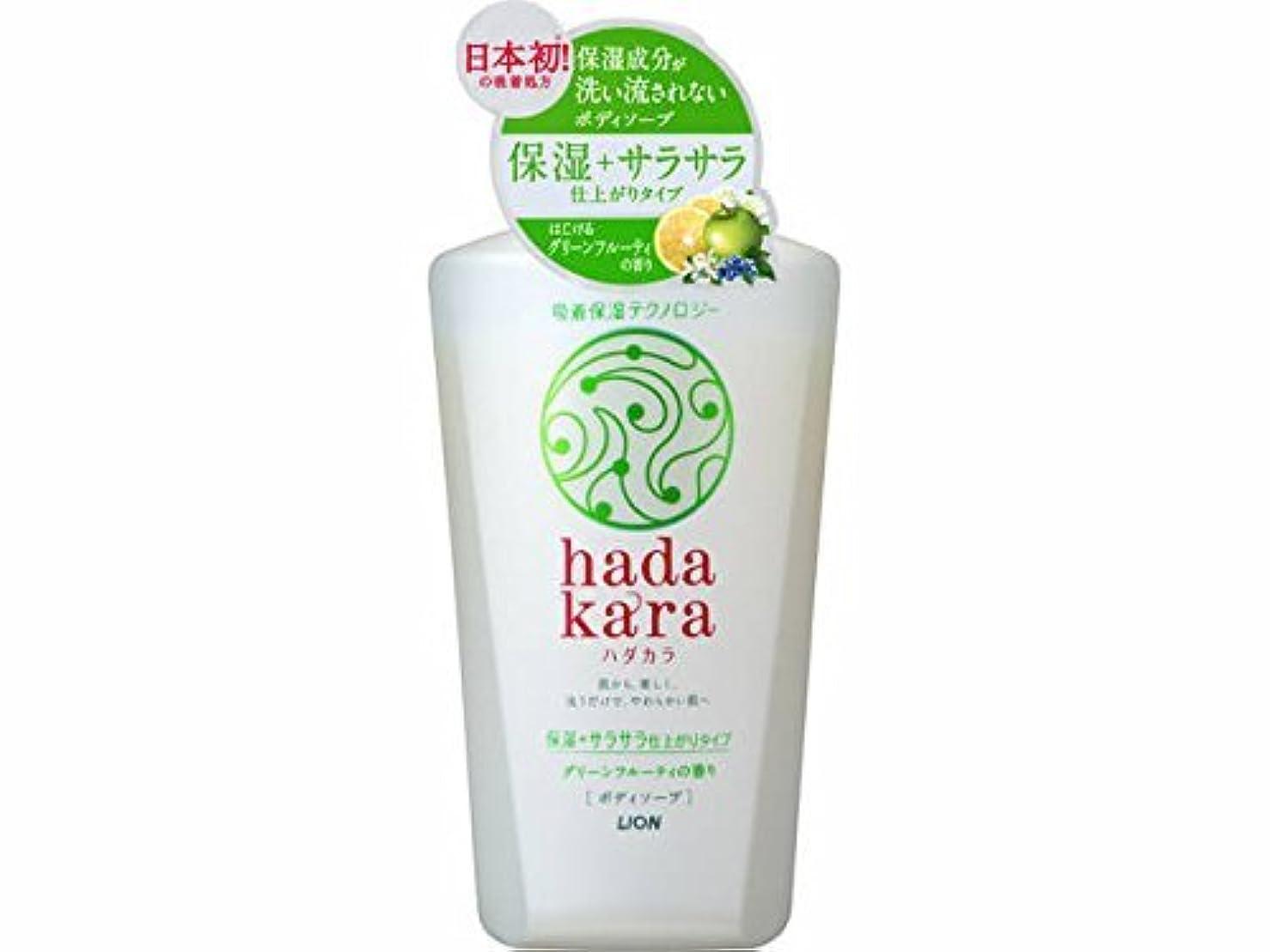 切り下げグラフィック十億ライオン hadakara(ハダカラ)ボディソープ 保湿+サラサラ仕上がりタイプ グリーンフルーティの香り 本体