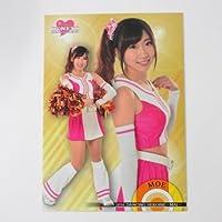 BBM2016プロ野球チアリーダー「舞」■レギュラーカード■舞06/MOE/ソフトバンク/Honeys
