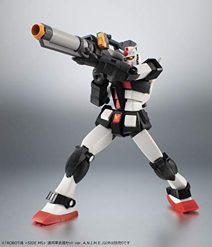 ROBOT魂 機動戦士ガンダム[SIDE MS] 連邦軍武器セット ver. A.N.I.M.E. ABS・PVC製