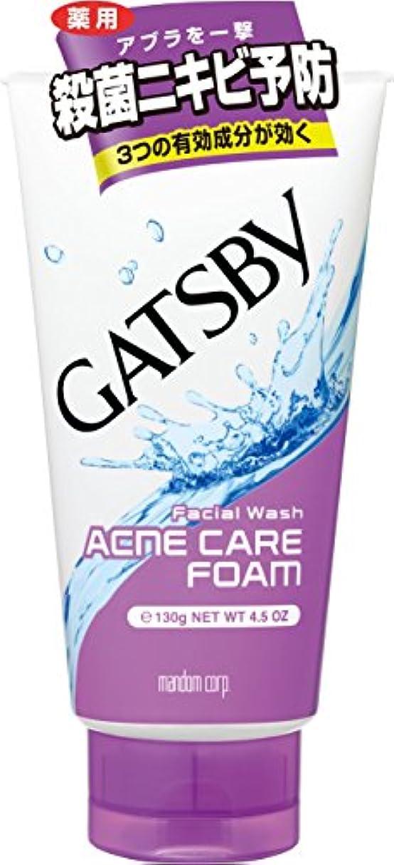 有害な確認する将来のGATSBY (ギャツビー) 薬用フェイシャルウォッシュ トリプルケアアクネフォーム (医薬部外品) 130g