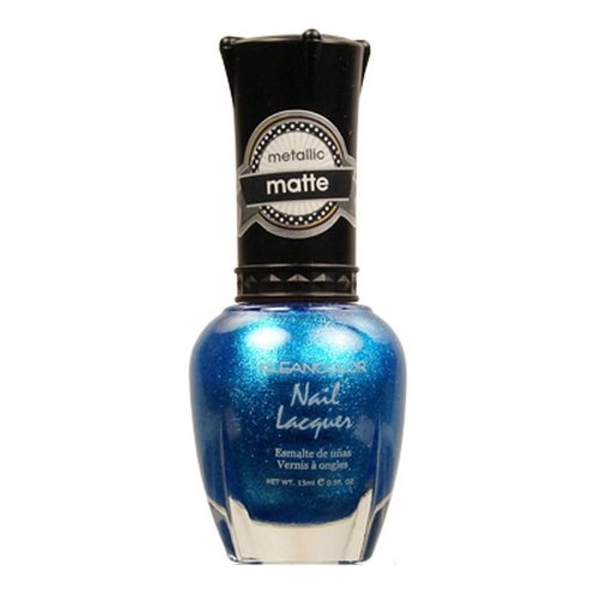 細分化するええすばらしいです(3 Pack) KLEANCOLOR Matte Nail Lacquer - Blue Mist (並行輸入品)