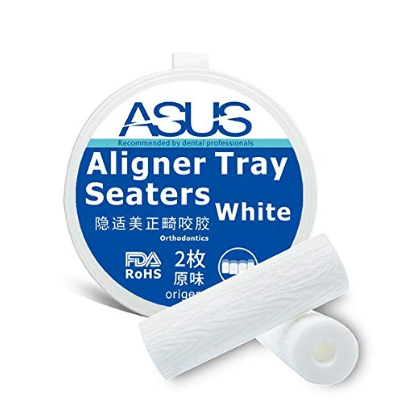 コロニーしおれたコミュニティ非毒性デザインAligner Chewie Teeth Chewies Aligner Orthodontic Bite Stick Perfect Smile Medical Grade Silicone(white)
