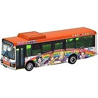 ザ?バスコレクション バスコレ 東海バスオレンジシャトル ラブライブ!サンシャイン!! ラッピングバス 2号車 ジオラマ用品 (メーカー初回受注限定生産)