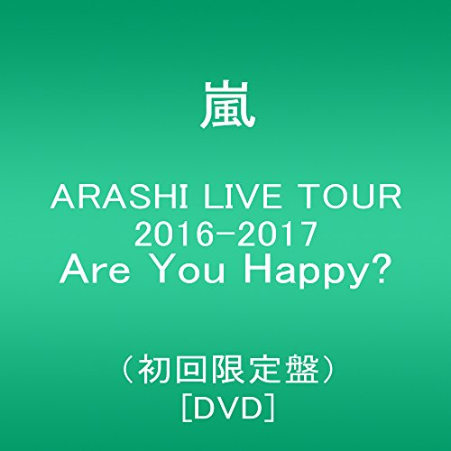 ARASHI LIVE TOUR 2016-2017 Are You Happy?(...[DVD]