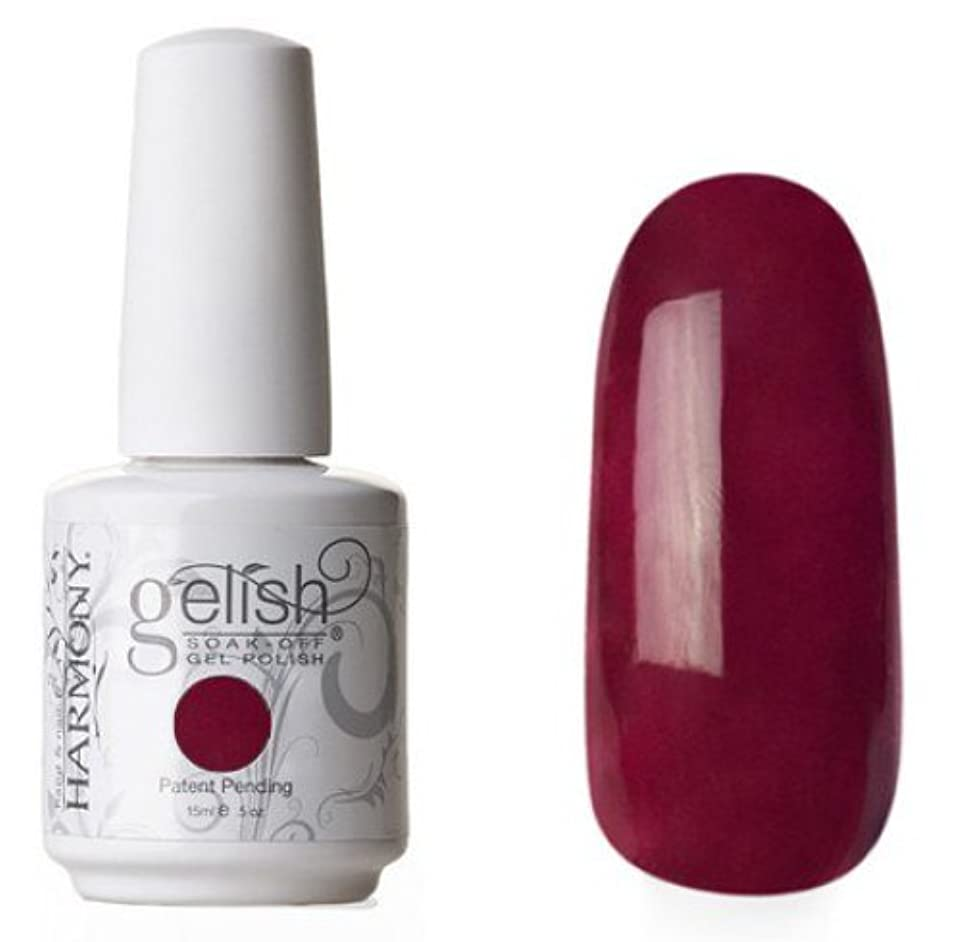 悲劇母音支店Harmony Gelish Gel Polish - A Touch of Sass - 0.5oz / 15ml