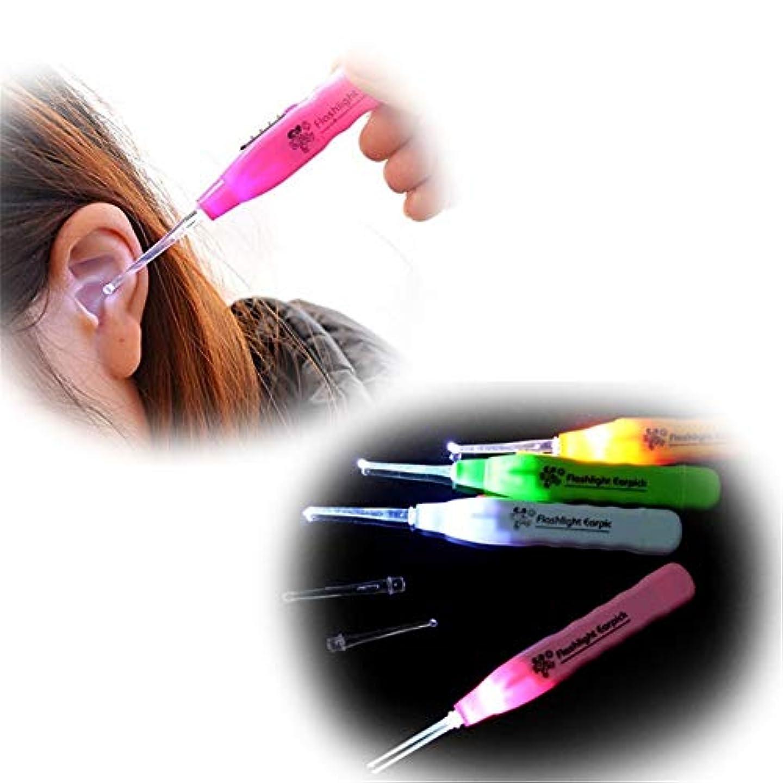 頼る学校の先生優しいZHQI-GH イヤーピックシアーツール懐中電灯イヤーワックスクリーナーマッサージイヤーワックスリムーバーヘルスケア36 (Color : Multi-colored, Size : 2pcs)