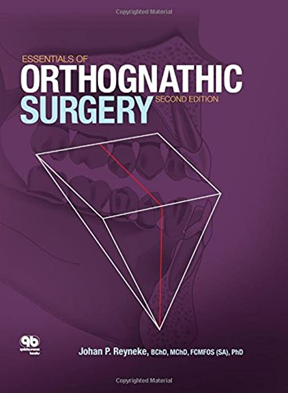 内部宴会破産Essentials of Orthognathic Surgery